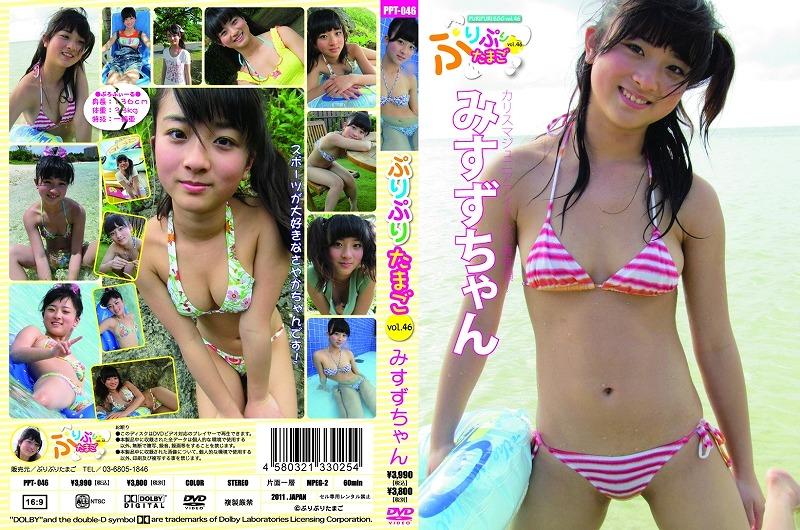 みすず | ぷりぷりたまご vol.46 | DVD
