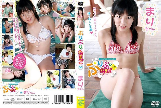 まり | ぷりぷりたまご vol.56 | DVD