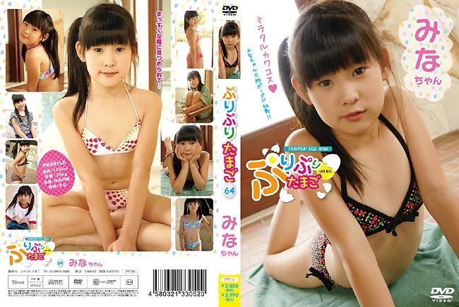 みな | ぷりぷりたまご vol.64 | DVD