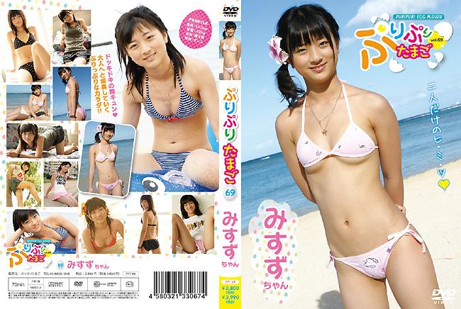 みすず | ぷりぷりたまご vol.69 | DVD