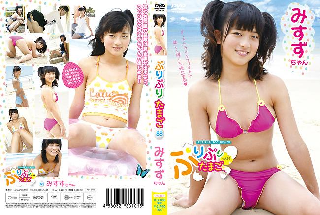 みすず   ぷりぷりたまご vol.83   DVD