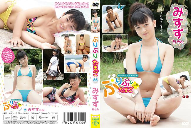 みすず | ぷりぷりたまご vol.86 | DVD