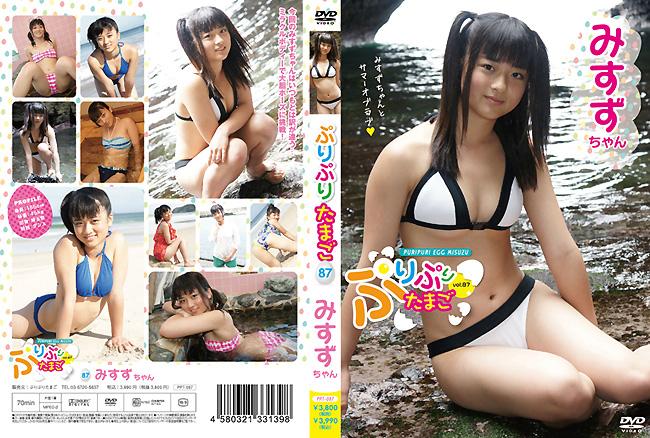 みすず   ぷりぷりたまご vol.87   DVD