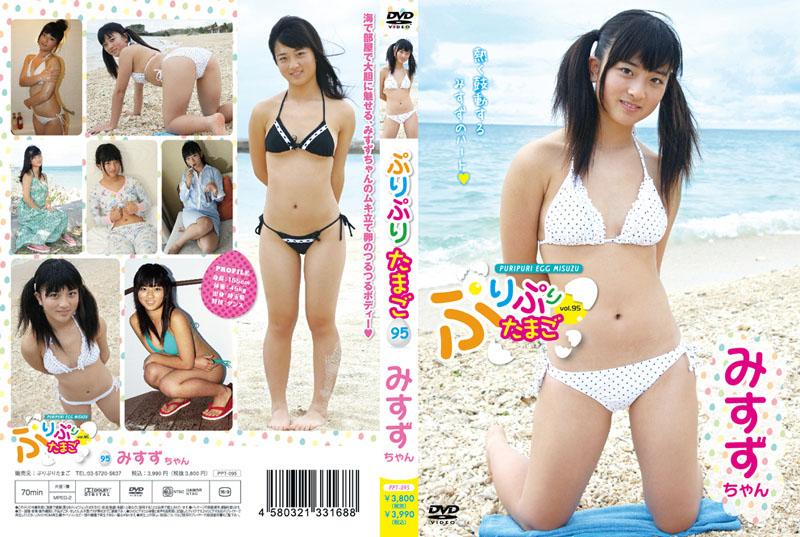 みすず | ぷりぷりたまご vol.95 | DVD