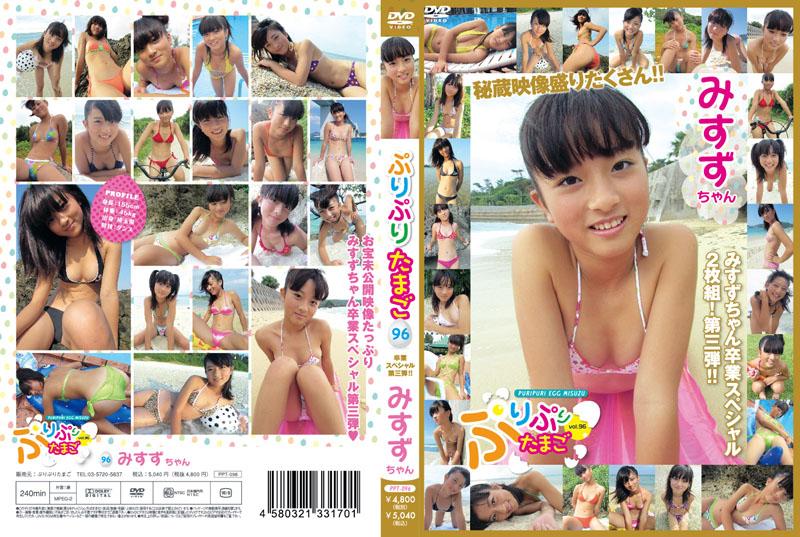 みすず | ぷりぷりたまご vol.96 | DVD