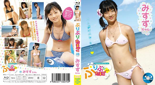 みすず | ぷりぷりたまごブルーレイ vol.05 | Blu-ray