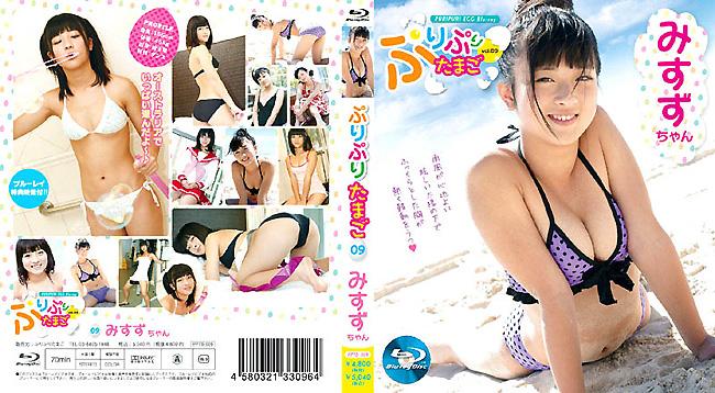 みすず | ぷりぷりたまごブルーレイ vol.09 | Blu-ray