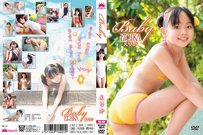 えりか | Baby | DVD