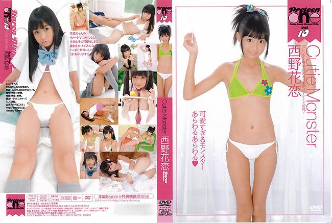 西野花恋 | Cutie Monster | DVD