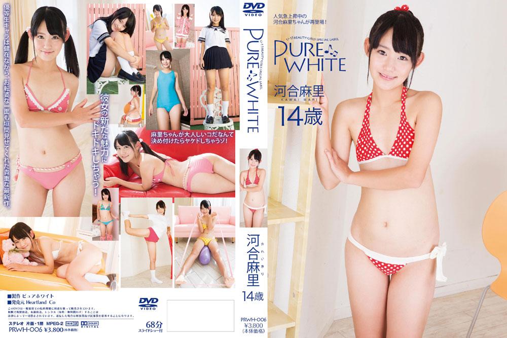 河合麻里 | Pure White 2 | DVD