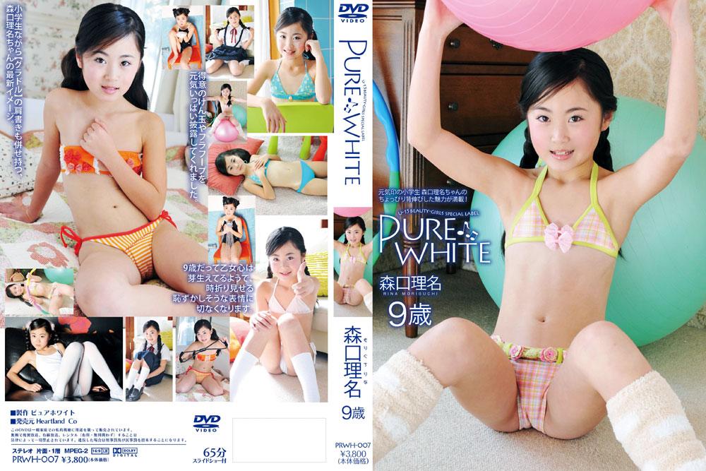 森口理名   Pure White   DVD