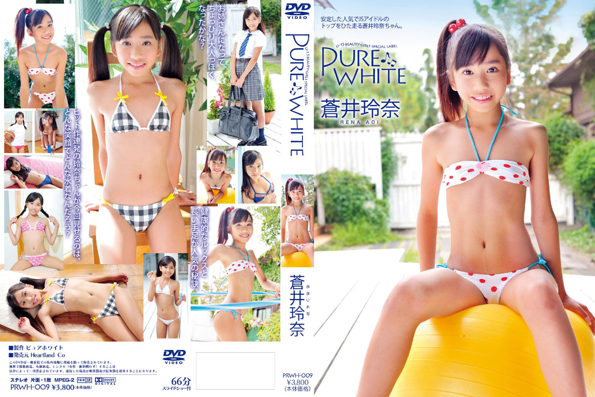蒼井玲奈 | Pure White 3 | DVD