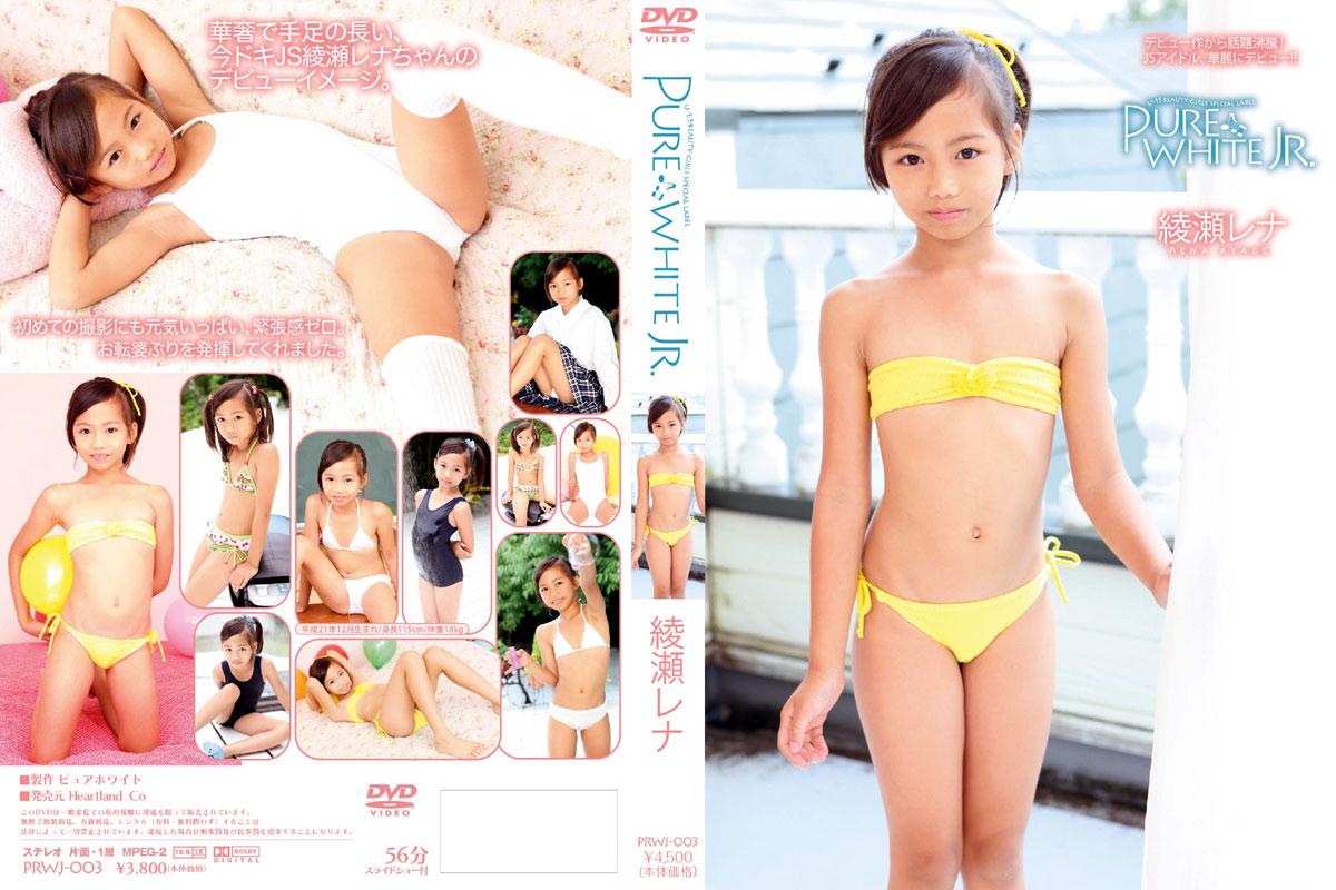 綾瀬レナ | Pure White Jr. | DVD