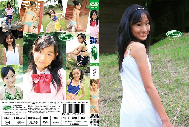 かがみ | セント・ラファエル vol.11 | DVD