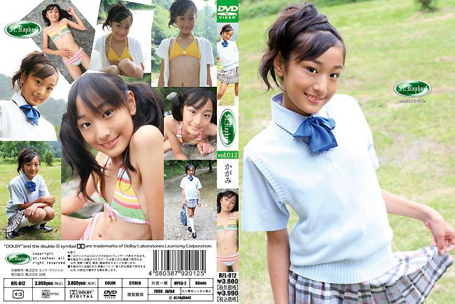 かがみ | セント・ラファエル vol.12 | DVD
