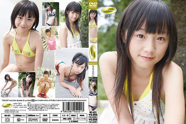 ももえたん   セント・ラファエル vol.21   DVD