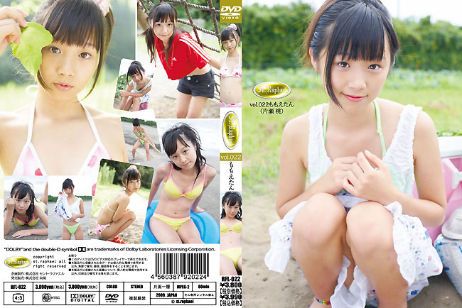 ももえたん   セント・ラファエル vol.22   DVD