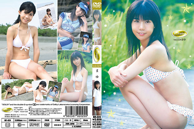 まゆ   セント・ラファエル vol.24   DVD
