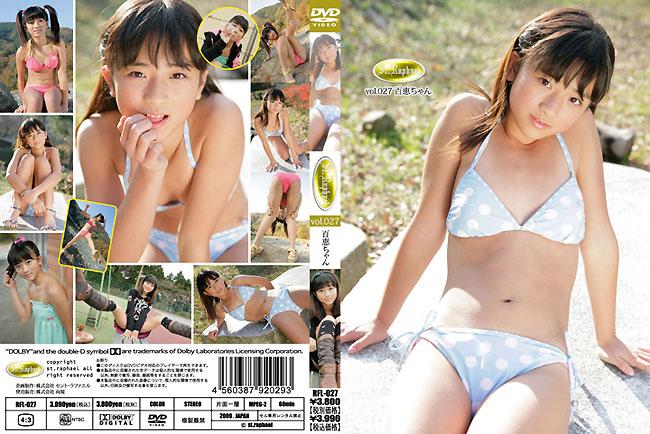 百恵 | セント・ラファエル vol.27 | DVD