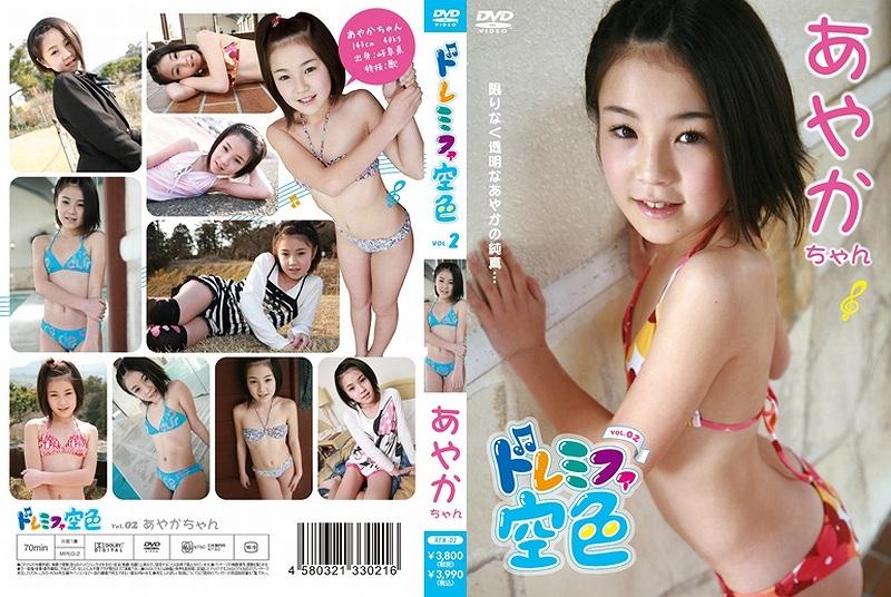 あやか | ドレミファ空色 vol.2 | DVD