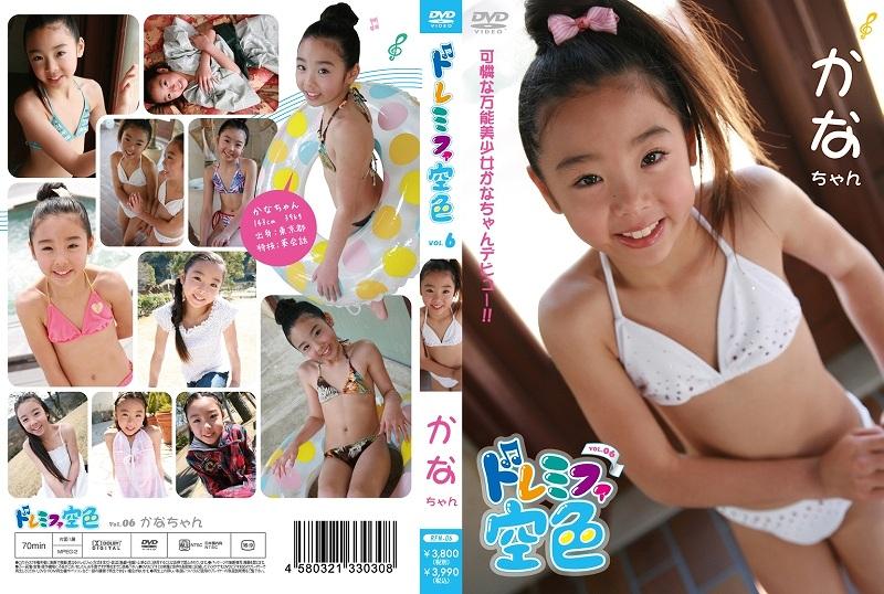 かな | ドレミファ空色 vol.6 | DVD