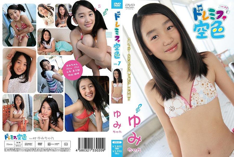 ゆみ | ドレミファ空色 vol.7 | DVD