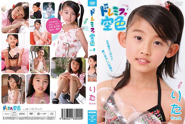 りた | ドレミファ空色 vol.9 | DVD