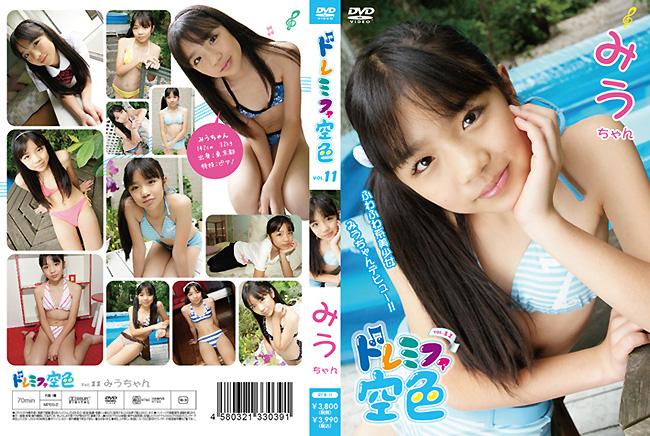 みう | ドレミファ空色 vol.11 | DVD