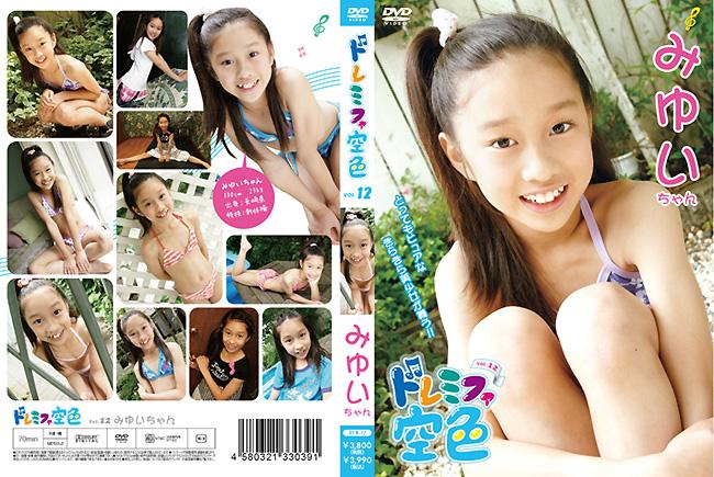みゆい | ドレミファ空色 vol.12 | DVD