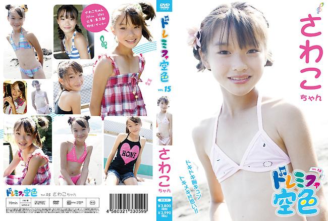 さわこ | ドレミファ空色 vol.15 | DVD