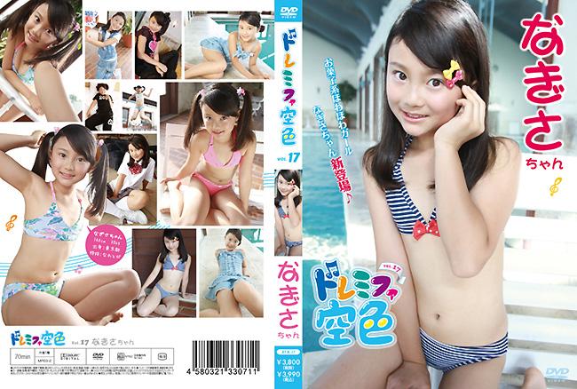 なぎさ | ドレミファ空色 vol.17 | DVD