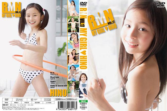 HINO | MY GIRL | DVD
