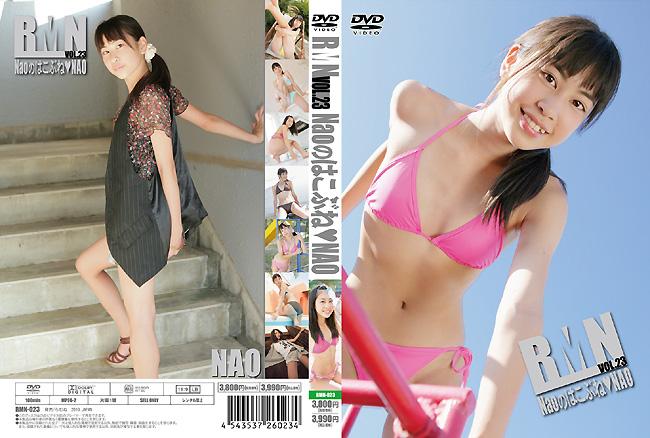 山田菜緒 | Naoのはこぶね | DVD