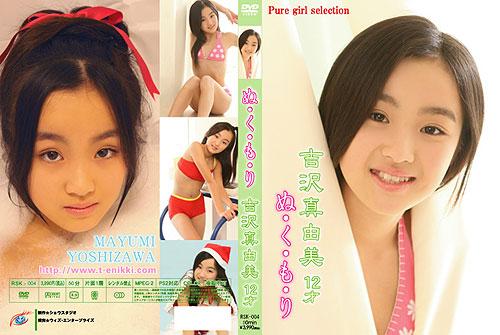 吉沢真由美 | ぬ・く・も・り | DVD