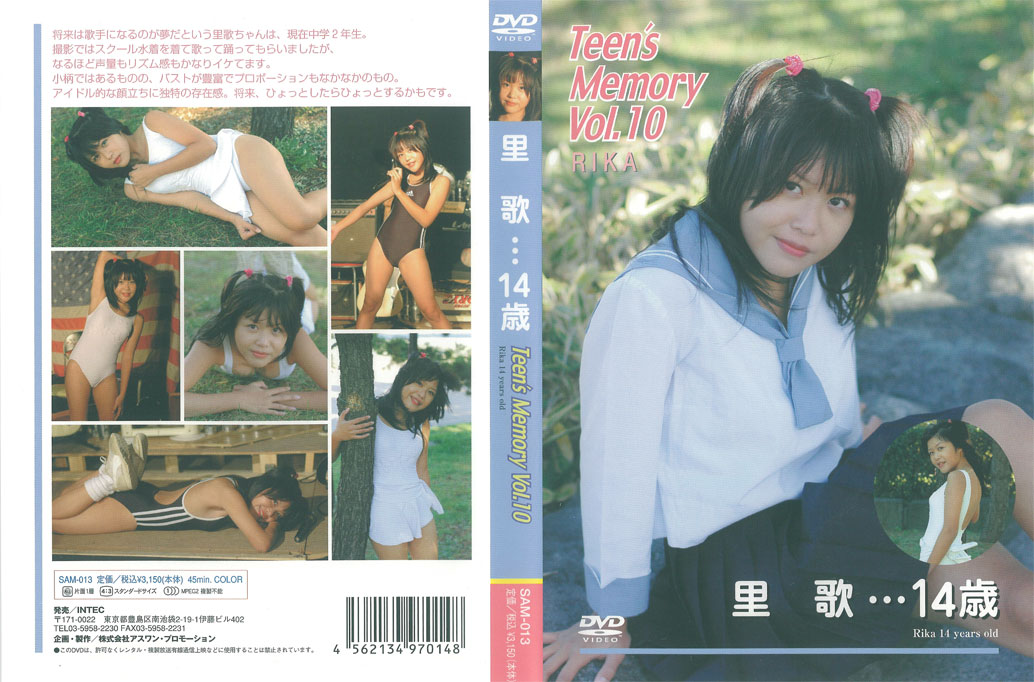 里歌   Teen's Memory Vol.10   DVD