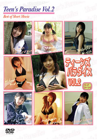 不明 | Teen's Paradise Vol.2 Best of Short Movie | DVD