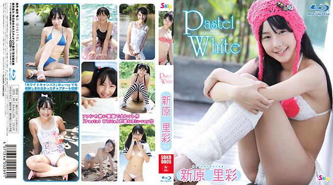 新原里彩 | Pastel White | Blu-ray