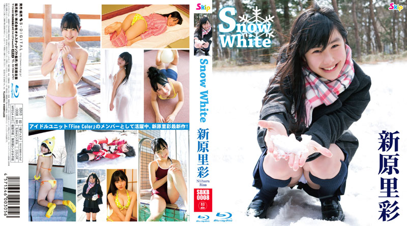 新原里彩 | Snow White | Blu-ray
