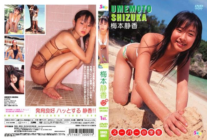梅本静香 | Skip | DVD