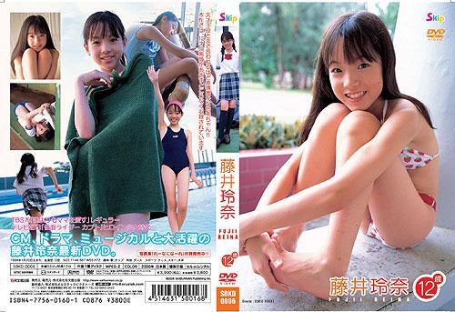 藤井玲奈 | Skip | DVD