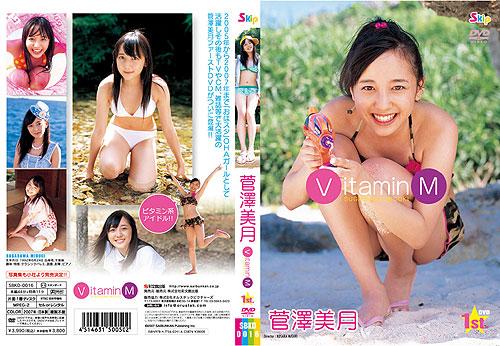 菅澤美月 | Vitamin M | DVD