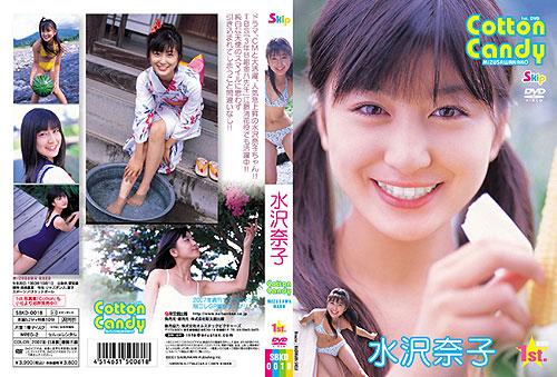 水沢奈子   Cotton Candy   DVD