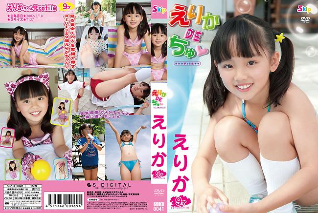 えりか(02年生まれ) | えりかDEちゅ | DVD