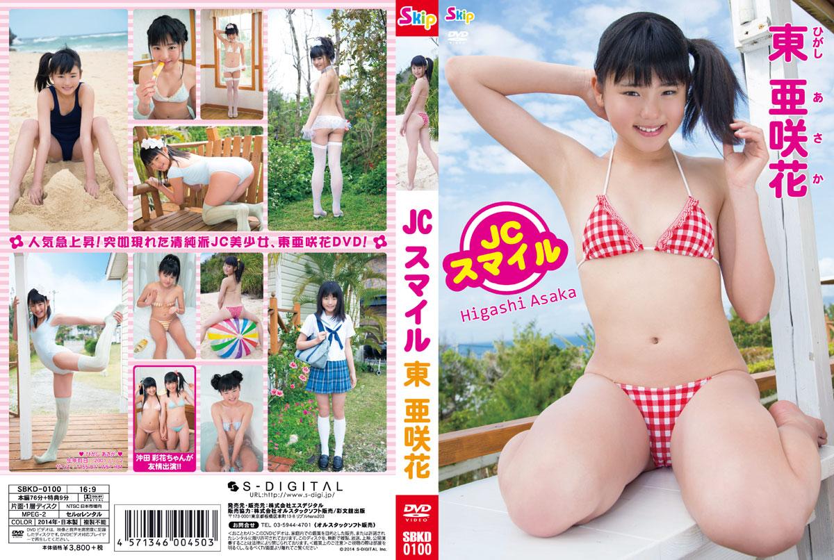 東亜咲花 | JCスマイル | DVD