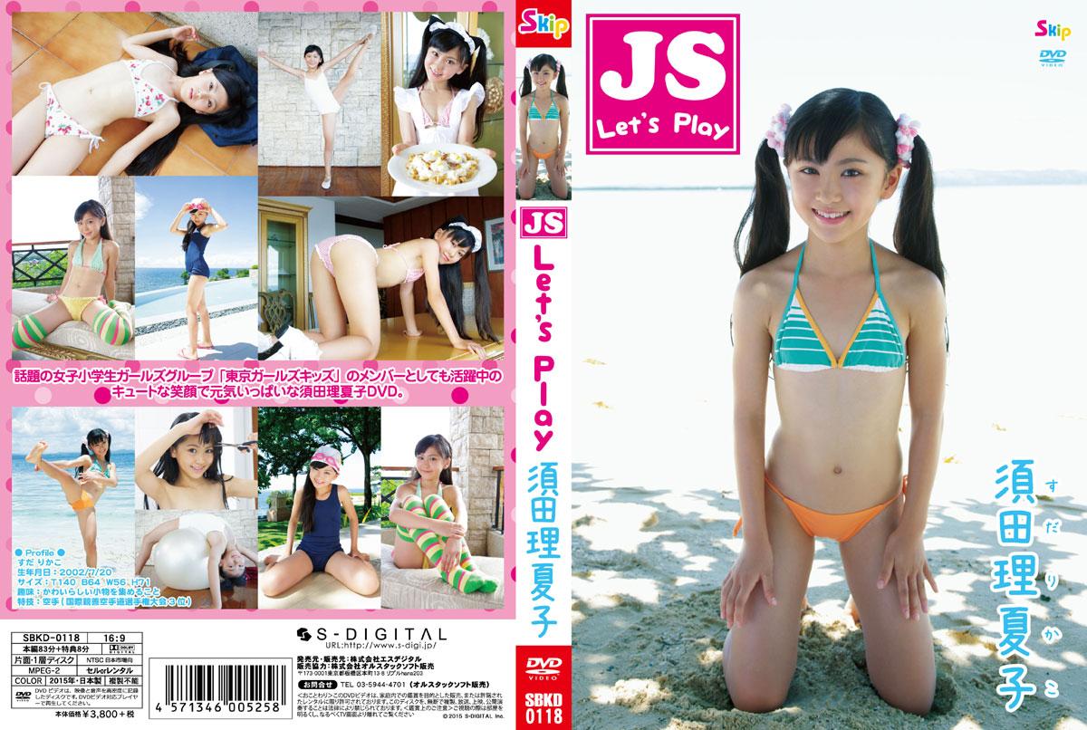 須田理夏子 | JS Let's Play | DVD