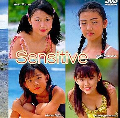 中根由里加, 藤岡みなみ, 片沼知香, 長畑有香里   Sensitive   DVD