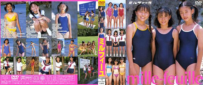 高橋恵, 遠江咲子, 塩谷瑞季 | ミルフィーユ | DVD