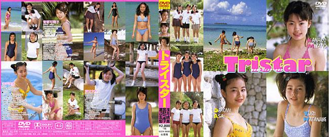 浅井暁美, 宮野可南子, 渡辺友梨 | トライスター | DVD
