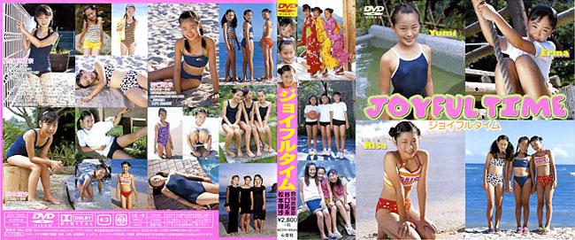 豊住恵里奈, 谷口祐未, 松本理沙 | ジョイフルタイム | DVD