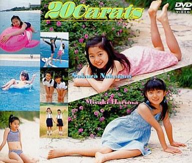 中谷さくら, 春名美咲   20 Carats   DVD